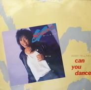 Shanice Wilson, Shanice - (Baby Tell Me) Can You Dance