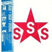 Sigue Sigue Sputnik - Love Missile F1 - 11 / Hack Attack (Vinyl Single)