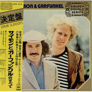 Simon & Garfunkel - Golden Double Series