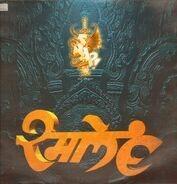 Snap! Feat. Rukmani - Rame