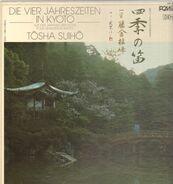 Suiho Thosha = Suiho Thosha - Die Vier Jahreszeiten In Kyoto = 四季の笛