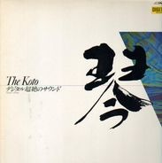 Tadao Sawai - The Koto