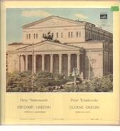Tchaikovsky - Евгений Онегин = Eugene Onegin