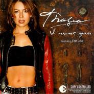 Thalía - I Want You