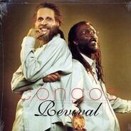 The Congos - Revival