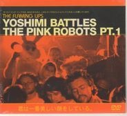 The Flaming Lips - Yoshimi Battles The Pink Robots Pt. 1
