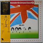 The Hollies - Remember The Liverpool Sound 2