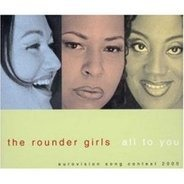 the Rounder Girls - All to You