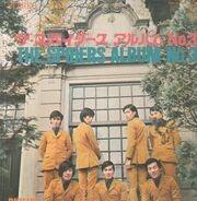 The Spiders - Album No.3