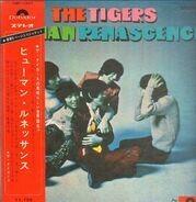 The Tigers - Human Renascence = ヒューマン・ルネッサンス