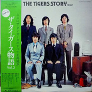 The Tigers - The Tigers Story Vol. 2