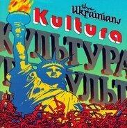 the Ukrainians - Kultura