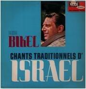 Theodore Bikel - Chants Traditionnels D'Israel