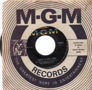 The Royalettes - Never Again / I Want To Meet Him