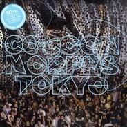 Tiefschwarz / Guido Schneider & André Galluzzi - Cocoon Morphs Tokyo - 50th 12' Release Part I