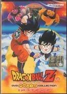 Toei Animation - Dragon Ball Z: Il più forte del mondo / Dragon Ball Z: The World's Strongest