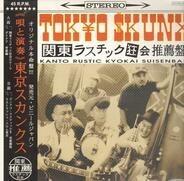 Tokyo Skunx - Kanto Rustic Kyokai Suisenban