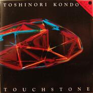 Toshinori Kondo - Touchstone