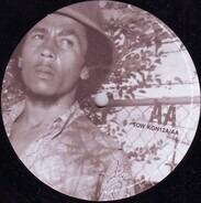 U-Roy With Bob Marley & The Wailers - Kingston 12 Shuffle / Trenchtown Rock