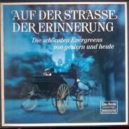Hildegard Knef / Gert Wilden a.o. - Auf Der Straße Der Erinnerung