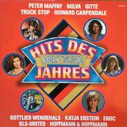 Katja Ebstein, Eroc, a.o. - Deutsche Hits Des Jahres