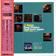 Makoto Terashita / Harold Land / Akira Miyazawa a. o. - J Jazz: Deep Modern Jazz From Japan 1969-1983 (Volume 2)