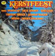 Marco Bakker / Pussycat / Freddy Breck a.O. - Kerstfeest