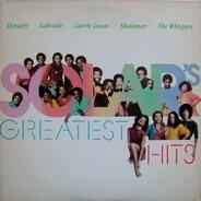 Dynasty / Lakeside / Carrie Lucas etc. - Solar's Greatest Hits