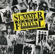 De La Soul, EPMD, Village People etc... - Summer Dance Festival - The Musical Highlights