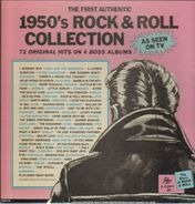Dion And The Belmonts, Clyde McPhatter, Danleers a.o. - The First Authentic 1950's Rock & Roll Collection