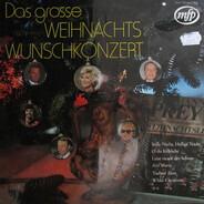 Heine / Rex Gildo / a.o. - Das Große Weihnachts Wunschkonzert