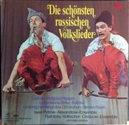 Alexander Wdernikow, Ludmilla Sykina, a.o. - Die Schönsten Russischen Volkslieder