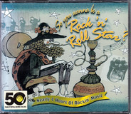 The Pogs / The Morloch / The Lost Souls a.o. - So You Wanna Be A Rock 'N' Roll Star