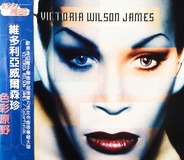 Victoria Wilson-James = Victoria Wilson-James - Colorfields = 彩色原野