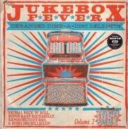 AL CASEY/VINCENT MALOY/SKEETER BONN/LEE EMERSON - Jukebox Fever-1957
