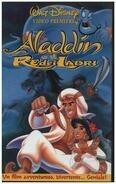 Walt Disney - Aladdin e il re dei ladri /Aladdin and the King of Thieves
