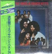 Wild Cherry, The Isley Brothers a.o. - Best of Soul & Disco Hits