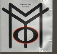 Yellow Magic Orchestra - Techno Bible