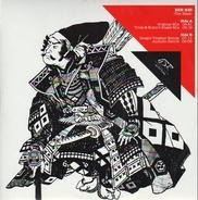 Zen-Kei - The Blast
