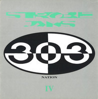 303 Nation - Strobe Jams IV