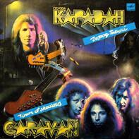 Caravan (Караван) - Town of Shadows (Город Теней)