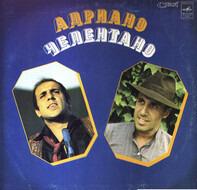 Adriano Celentano - Адриано Челентано