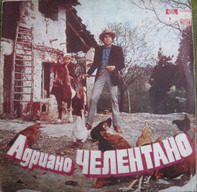 Adriano Celentano - Adriano Celentano (Адриано Челентано)