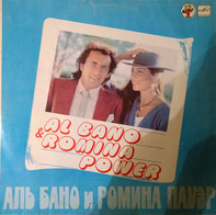 Al Bano & Romina Power - Аль Бано И Ромина Пауэр