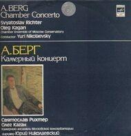 Alban Berg - Камерный Концерт Для Фортепиано И Скрипки С 13 Духовыми Инструментами