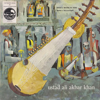 Ali Akbar Khan - The Peaceful Music Of Ustad Ali Akbar Khan