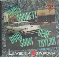 Amos Garrett , Doug Sahm , Gene Taylor - Live in Japan