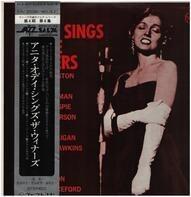 Anita O'Day - Sings the Winners