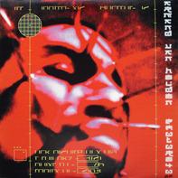 Armand Van Helden - 2 Future 4 U EP