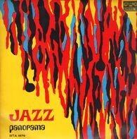 Art Blakey, Jimmy Smith, a.o. - Jazz Panorama